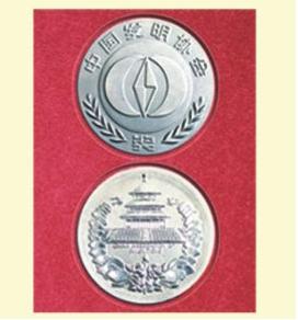 中国发明协会