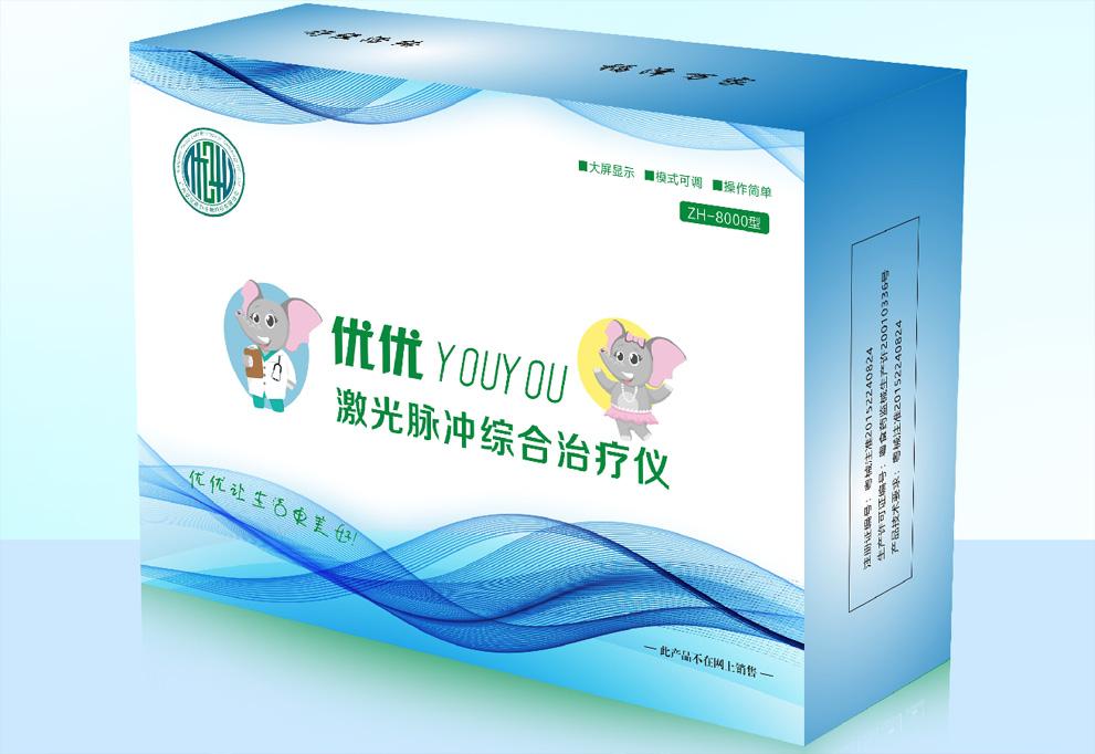 凯发电游亚洲首选激光脉冲综合治疗仪ZH-8000型 升级版包装